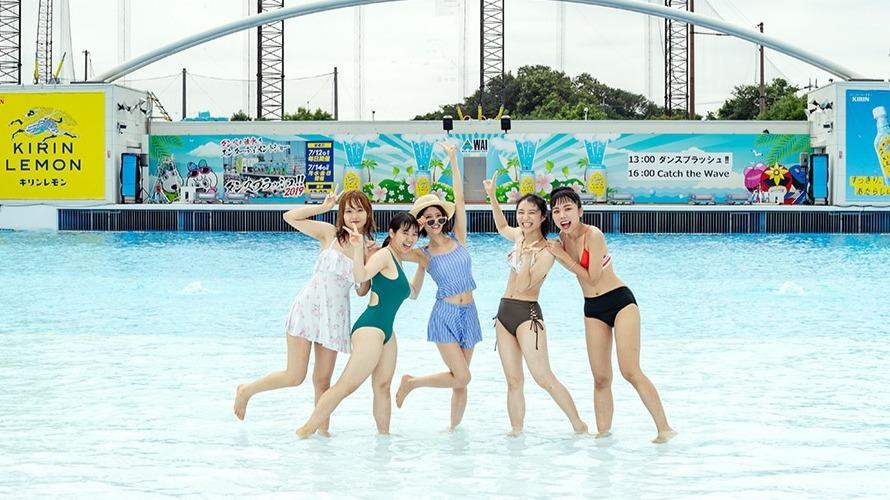 มาเล่นน้ำคลายร้อนกัน!! Yomiuriland's Summer Water Park เปิดแล้ว!!