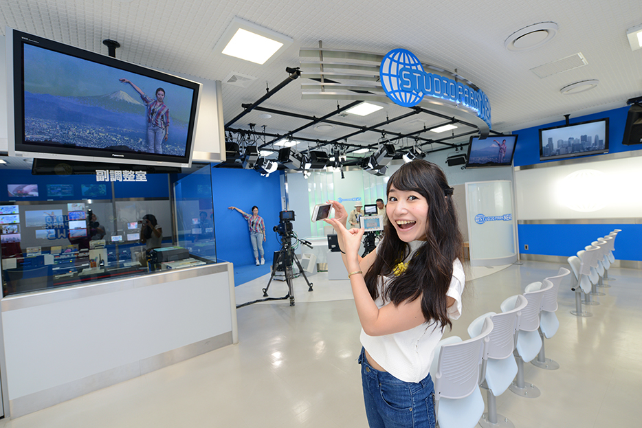 ⑥ Studio Park News