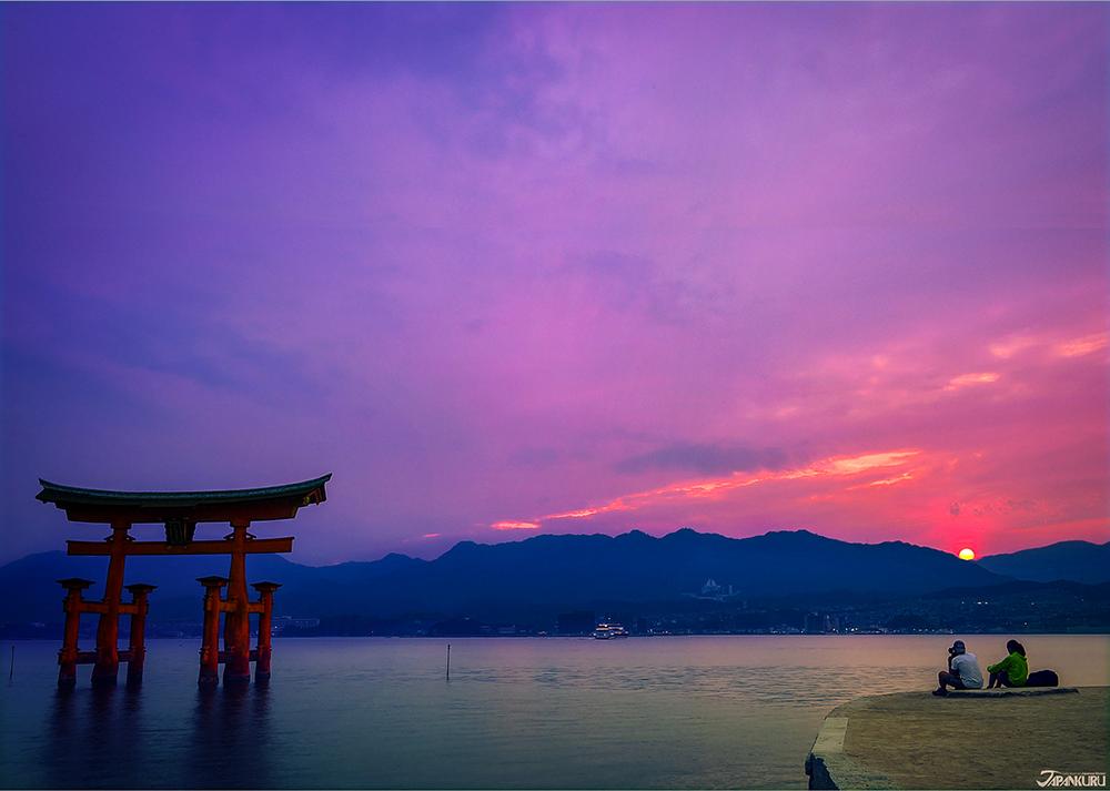 모미지 다니 공원 (히로시마)
