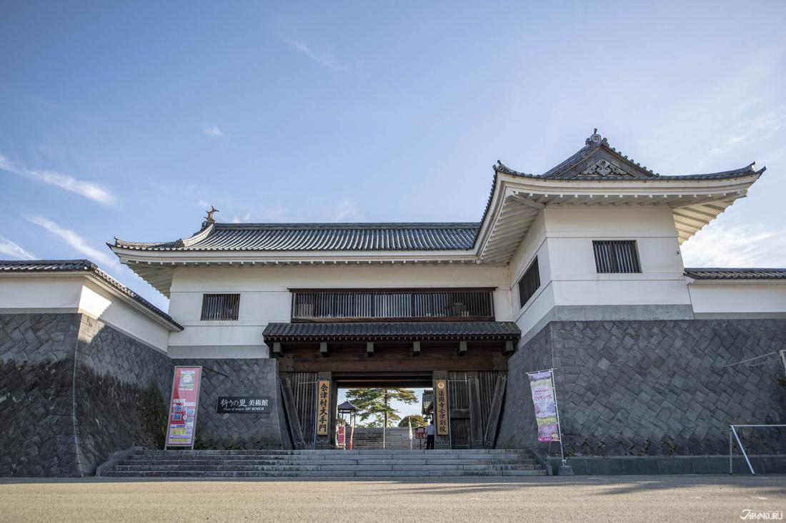 Le portail Ote-mon (大手門)