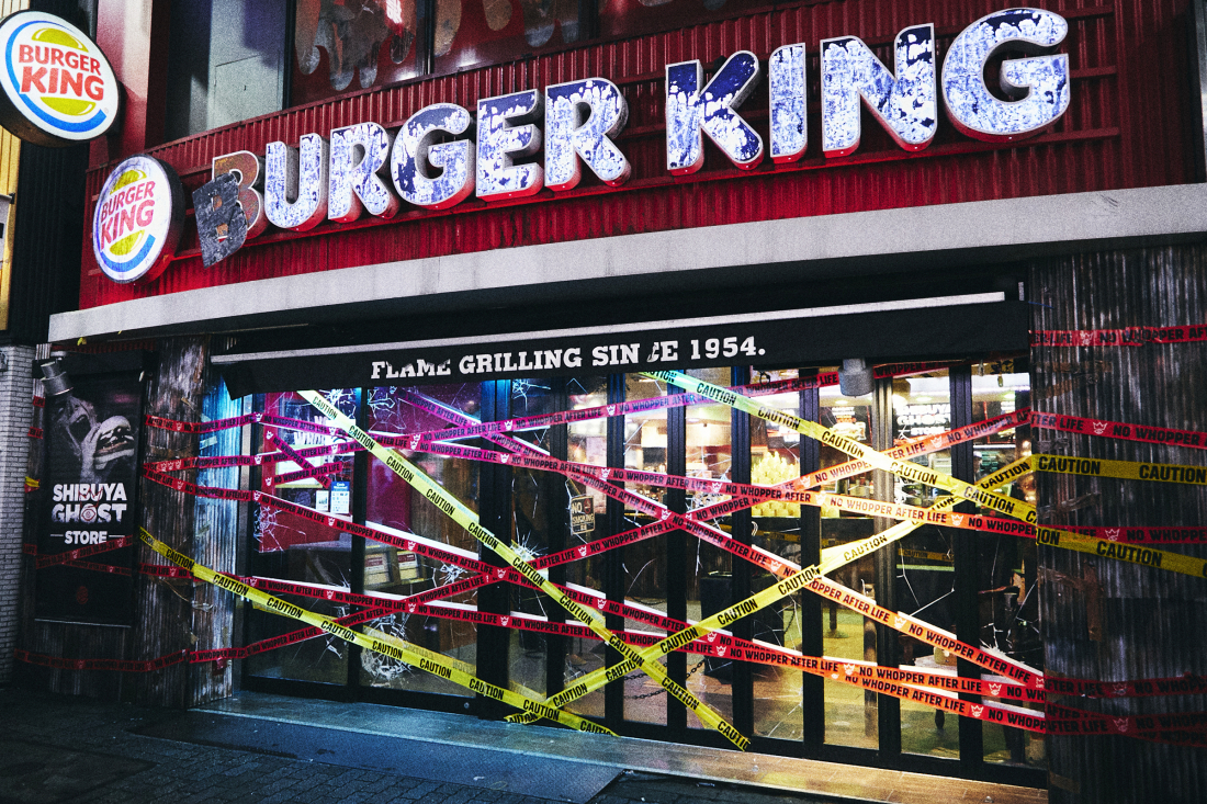For a limited time only Burger King Ghost Store in Shibuya