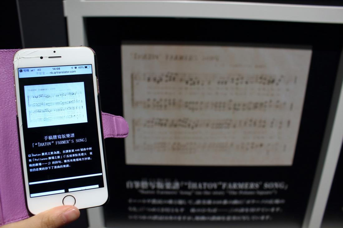 可以掃描QR CODE看繁體中文解說