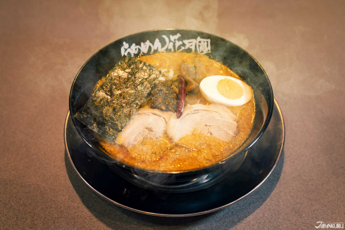 Barikara (Super Spicy) Ramen