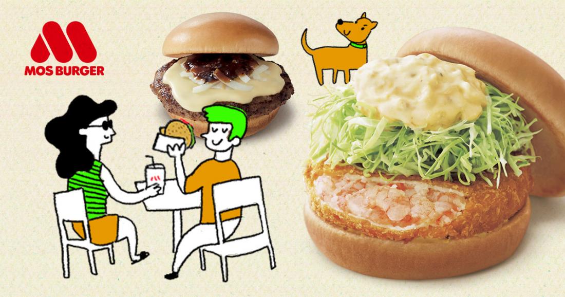 大俠愛吃漢堡包,點圖看場「東京論堡」大會!