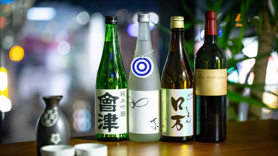 4 Popular Japanese Sake Breweries in Minamiaizu, Fukushima