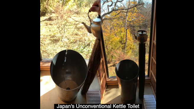 A Bathroom With a View... and A Kettle?