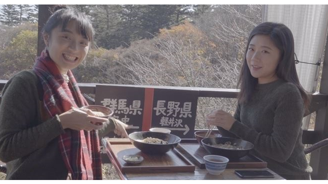 Eating Soba on the Edge! (Of Nagano)