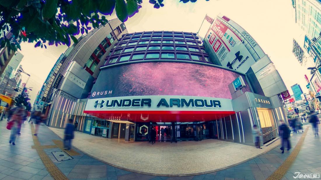 Under Armour à Tokyo! La gigantesque boutique dernier cri  Under Armour Brand House Shinjuku ouvre ses portes
