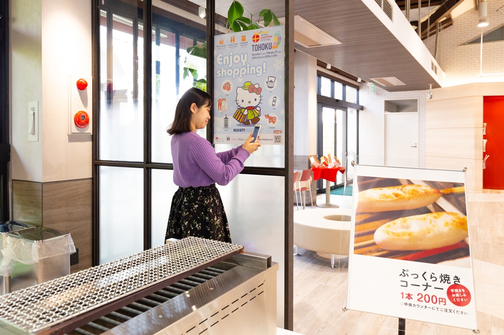 進店門口馬上發現體驗烤魚板的場地及活動海報