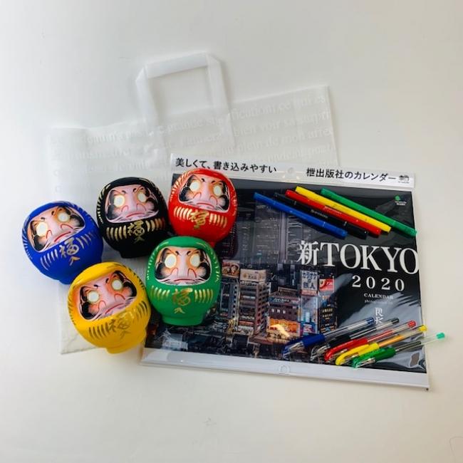 다루마 5색 세트_1,000엔