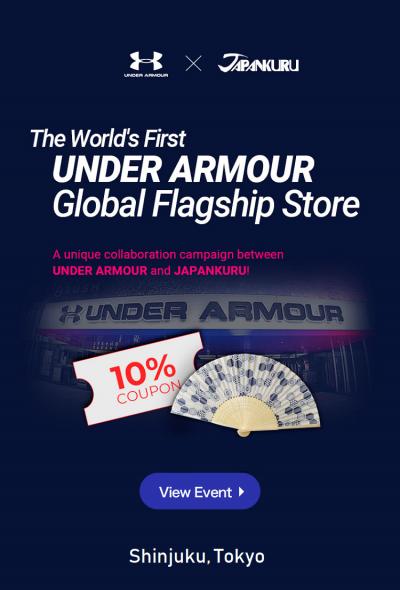 Under Armour x JAPANKURU - Limited-Time Campaign (Shinjuku, Tokyo)