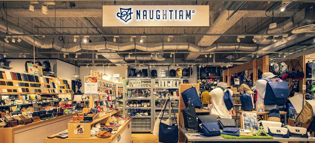 Un souvenir d'Osaka sous la fome d'accessoires de chez Naughtiam - Un cadeau pour la vie!