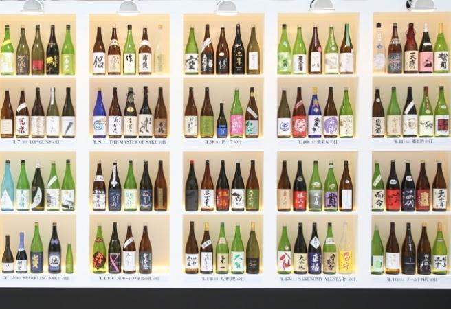 CRAFT SAKE WEEK at ROPPONGI HILLS 2020 六本木日本清酒週