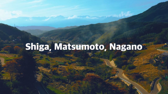 Japan's Most Beautiful Traditional Houses: Kominka in Nagano's Shiga Area ~ Teaser Trailer!