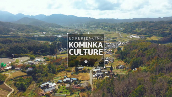 Kominka บ้านโบราณที่สวยที่สุดในญี่ปุ่น เขตชิกะ จังหวัดนากาโน่