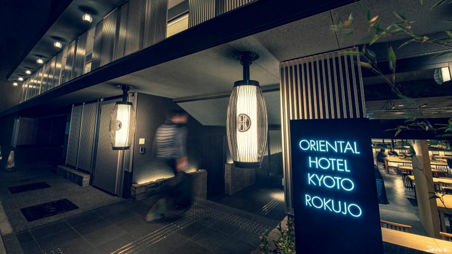 교토 힐링여행! 무로마치 시대에 머무는 듯한 전통 컨셉의 숙소 추천 '오리엔탈 호텔 교토 로쿠조'