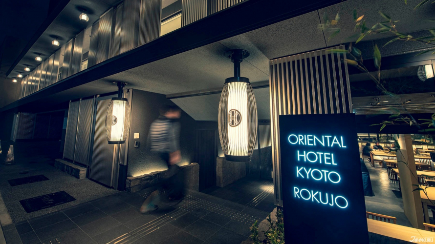 Oriental Hotel Kyoto Rokujo - A Relaxingly Zen Hotel, Minutes from Kyoto Station