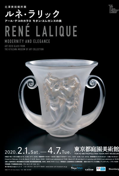 René Lalique Modernity and Elegance: Art Deco Glass from the Kitazawa Museum of Art Collection (Tokyo)