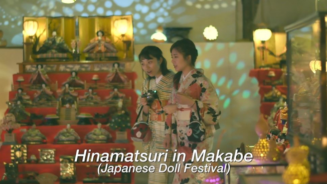 Rushing Over to Makabe's Hinamatsuri Festival with TX