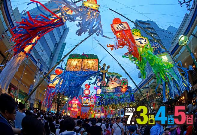 ✕ Shonan Hiratsuka Tanabata Festival (Canceled Due to COVID-19)