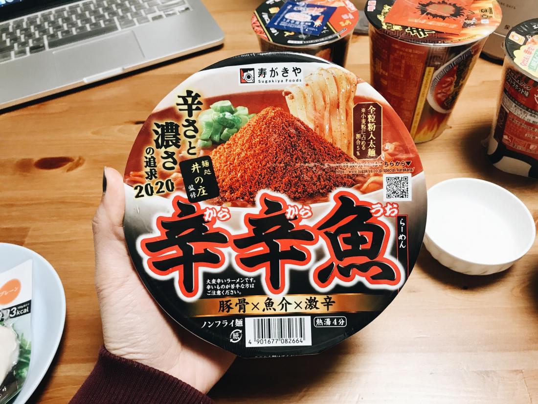 Mendokoro Inosho Kara Kara Uo Ramen