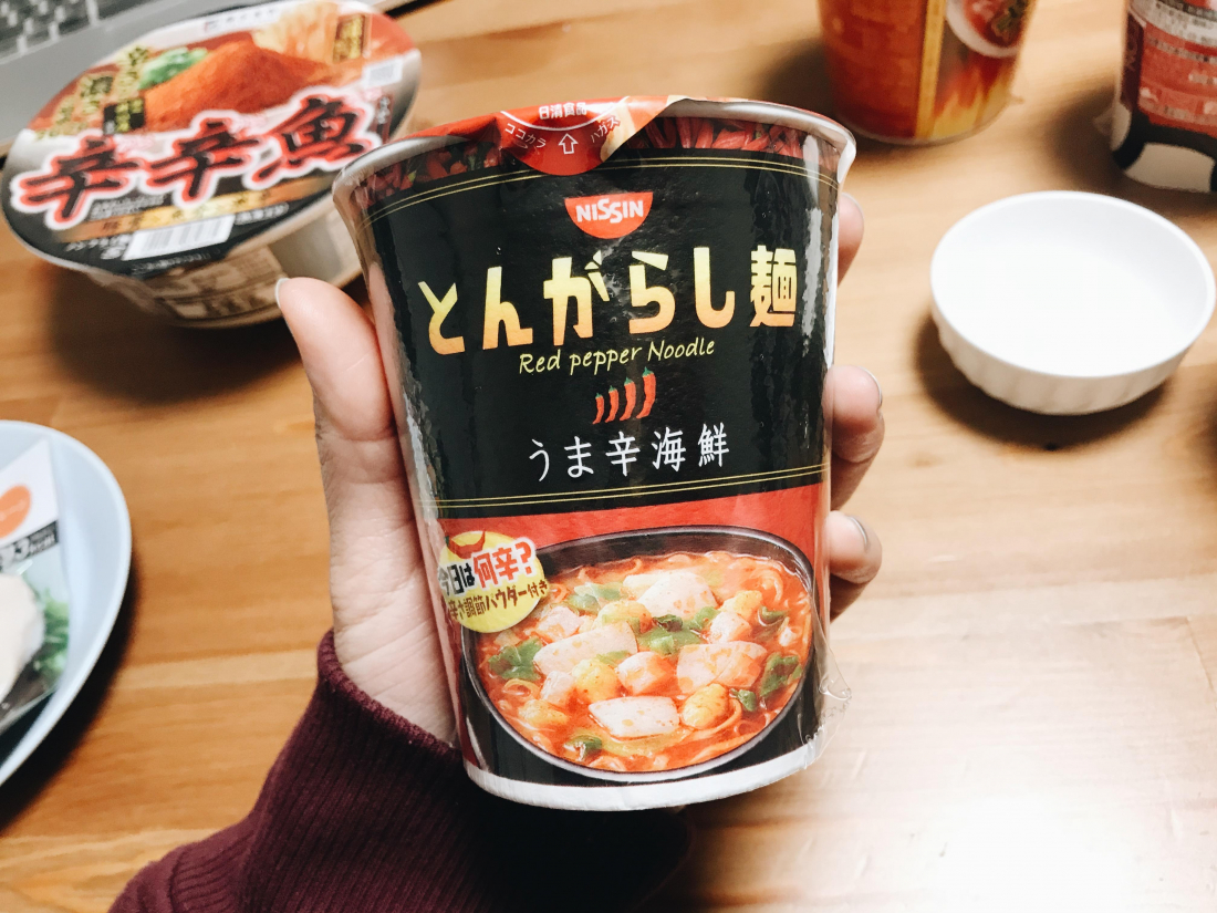 Red Pepper Noodle รสซีฟู้ดเผ็ด