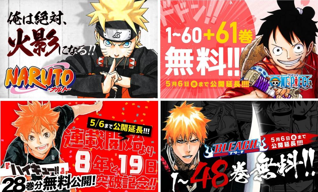 ・Zebrack (ゼブラック) ~ One Piece, Naruto, Bleach, Haikyu, Food Wars