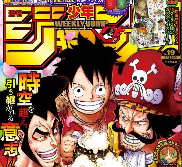 ・Weekly Shonen Jump (週刊少年ジャンプ) ~ Demon Slayer, My Hero Academia, Black Clover, etc.