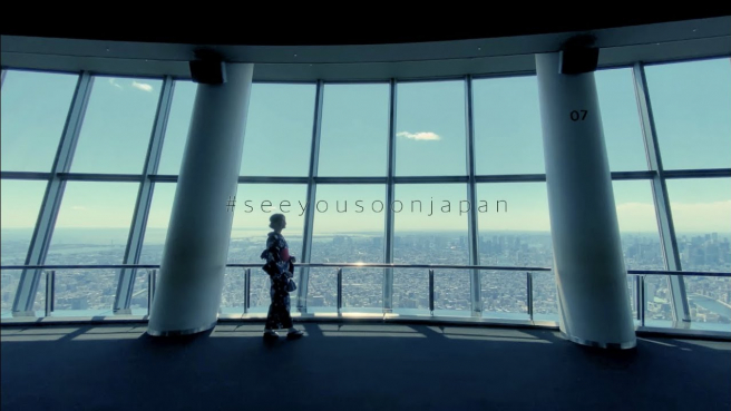 #seeyousoonjapan | Tokyo from Afar, at Tokyo Skytree®