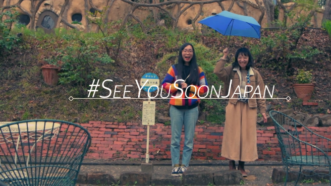 #seeyousoonjapan | Flowers, Food, and Fun in Hamamatsu