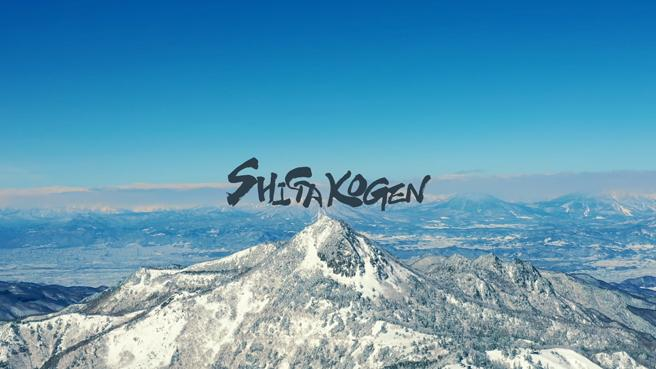Japan's Best Ski Slopes - Shiga Kogen - Teaser Trailer!