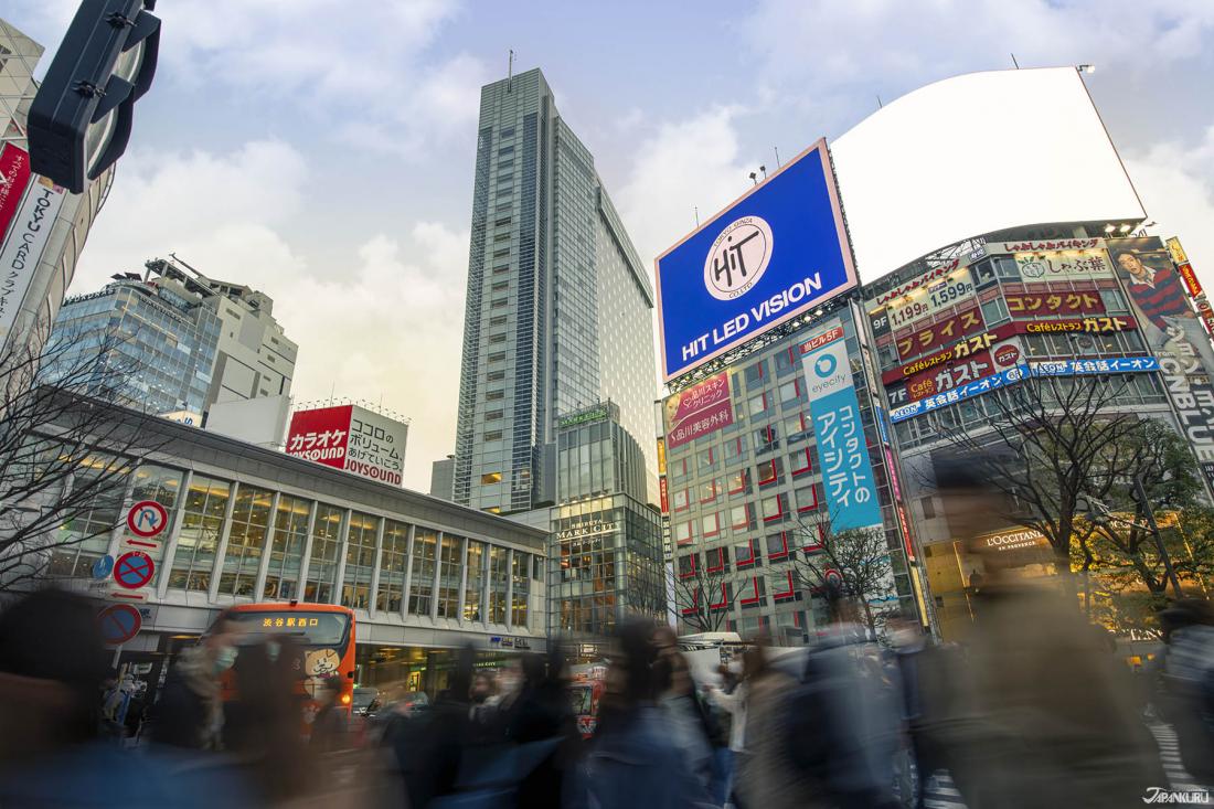 #StayHomeおうちで楽しむショッピングー渋谷マークシティ編―