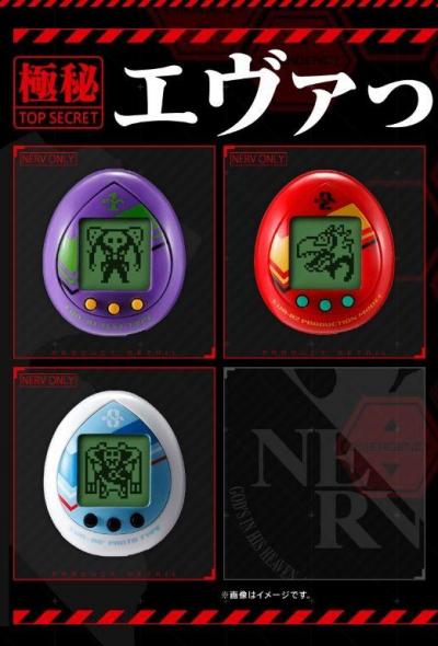 【New Product Release】Evatchi Evangelion Tamagotchis