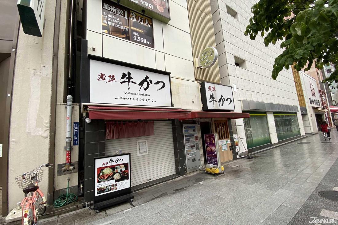 ② Closed Stores