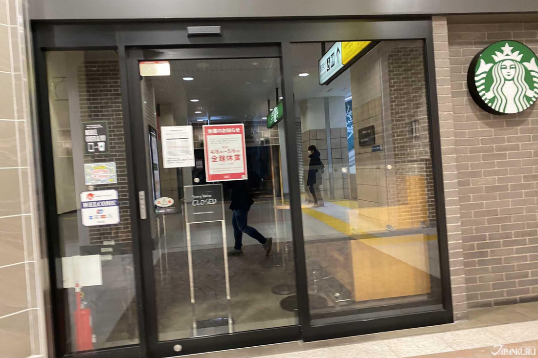 ⑭ Starbucks Closed