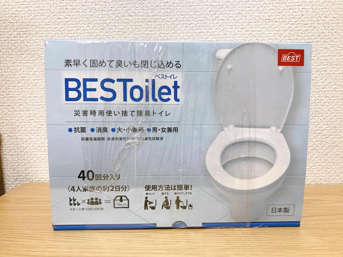 ⑨ Emergency Toilet Bags