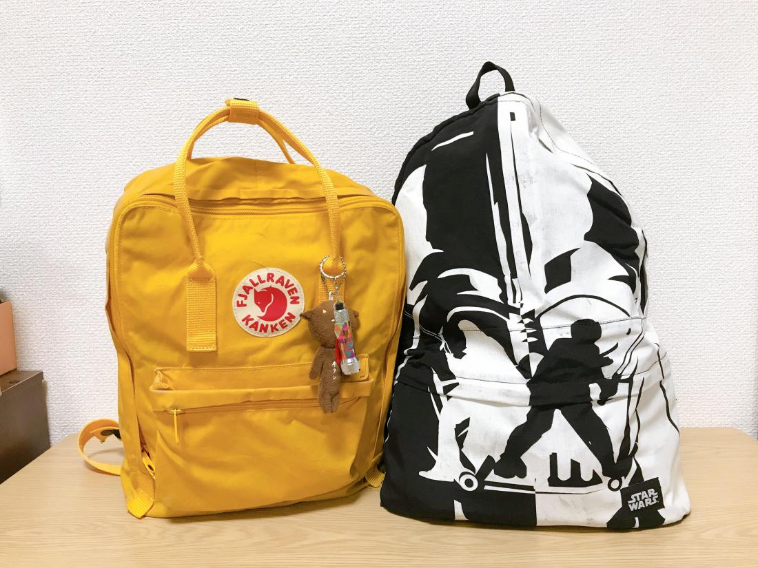 ① The Bag
