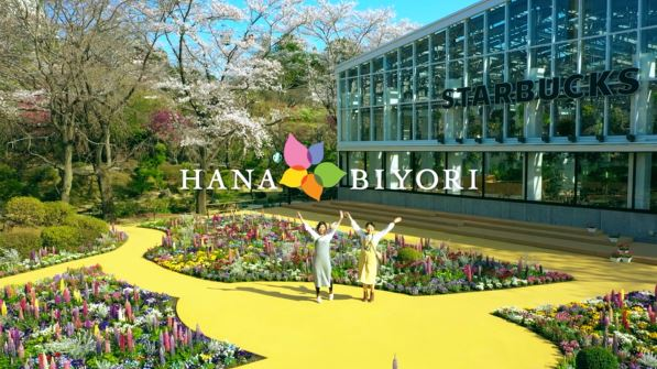Hana-Biyori at Yomiuriland Amusement Park - Unique Flowers and Digital Art Around Tokyo