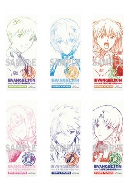 Evangelion Cafe & Diner - 2020 Film Release Event (Tokyo)