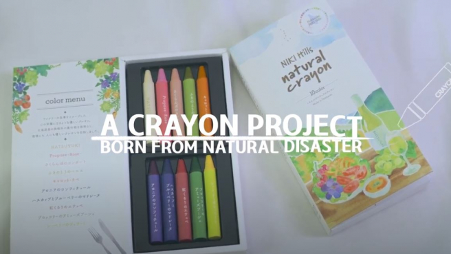 A Crayon Project Born from Natural Disaster in Hokkaido, Japan