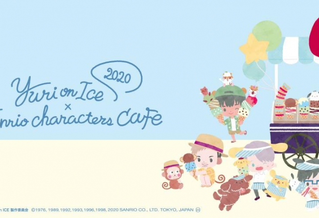 Yuri on Ice × Sanrio Characters Cafe 2020 - Pop-Up Cafe (Tokyo)