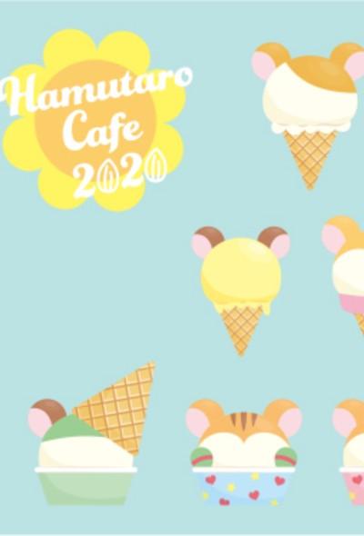 Hamtaro Cafe 2020 - Pop-Up Cafe (Tokyo, Saitama, Osaka)
