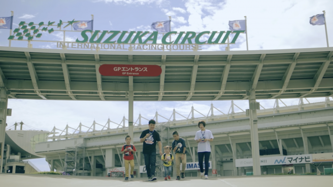New Attractions at Suzuka Circuit Theme Park: More Ways to Have Fun at the Formula 1 Racetrack