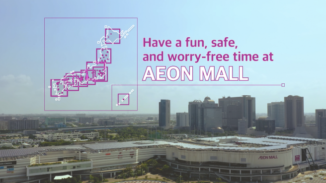 AEON MALL in 2020 ・ Have a fun, safe, and worry-free time at AEON MALL Makuhari New City