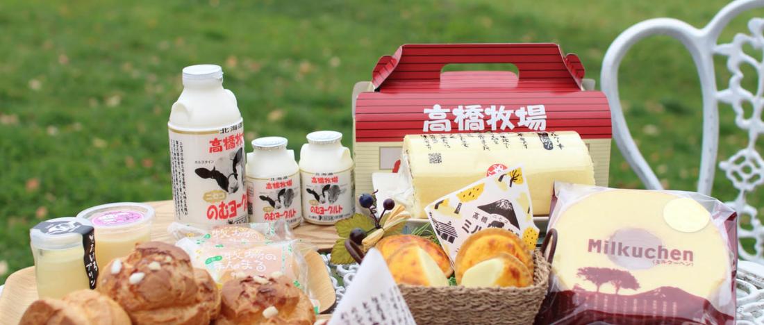 Niseko Milk Kobo