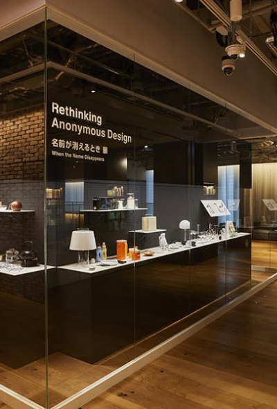 Rethinking Anonymous Design - When the Name Disappears (Exhibition) (Tokyo)