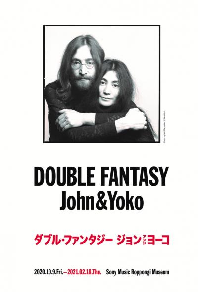 DOUBLE FANTASY - John & Yoko (โตเกียว)