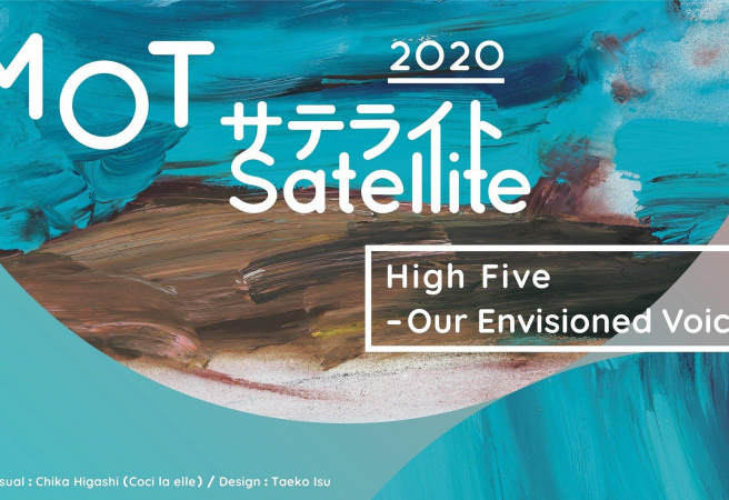 MOT Satellite 2020 High Five – Our Envisioned Voices