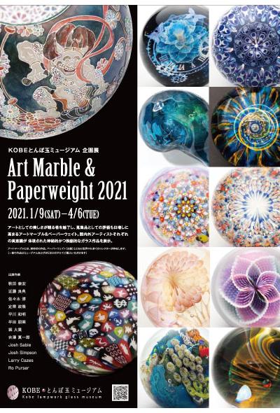 งานนิทรรศการ ART MARBLE&PAPERWEIGHT 2021