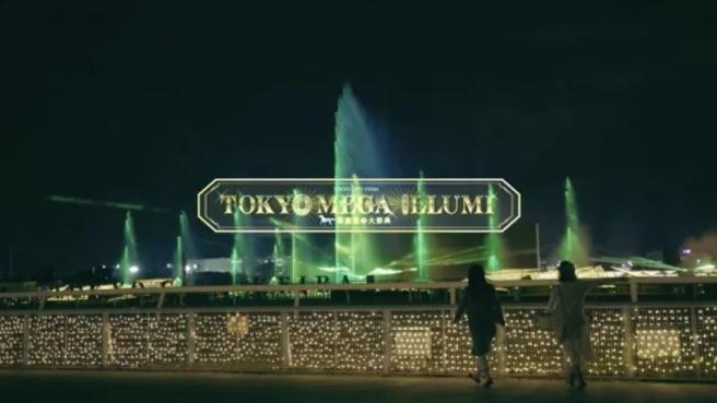 Tokyo Mega Illumi - Dazzling Nighttime Light Displays at a Tokyo Racetrack!